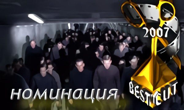 Breaking Benjamin - So Cold Video: Equilibrium Автор: One_More_User Rating: 4.6