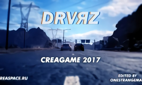Автор: OneStrangeMan Видео: Need For Speed, Forza Horizon, The Crew