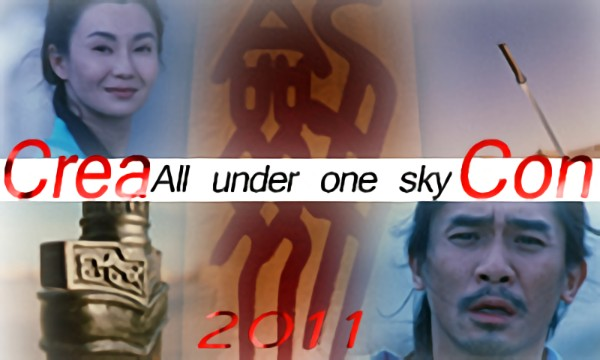 All Under One Sky