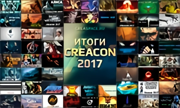 Vibe Tracks - Take You Home Tonight Видео: Creacon 2017 Автор: Genickus Рейтинг: 4.1