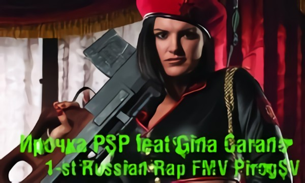 Ирочка Psp - Биться до конца Video: Best Fights For Gina Carano, Blood And Bone, Haywire Автор: Pirog SV Rating: 4.1